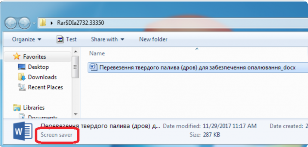 malware against Ukraine