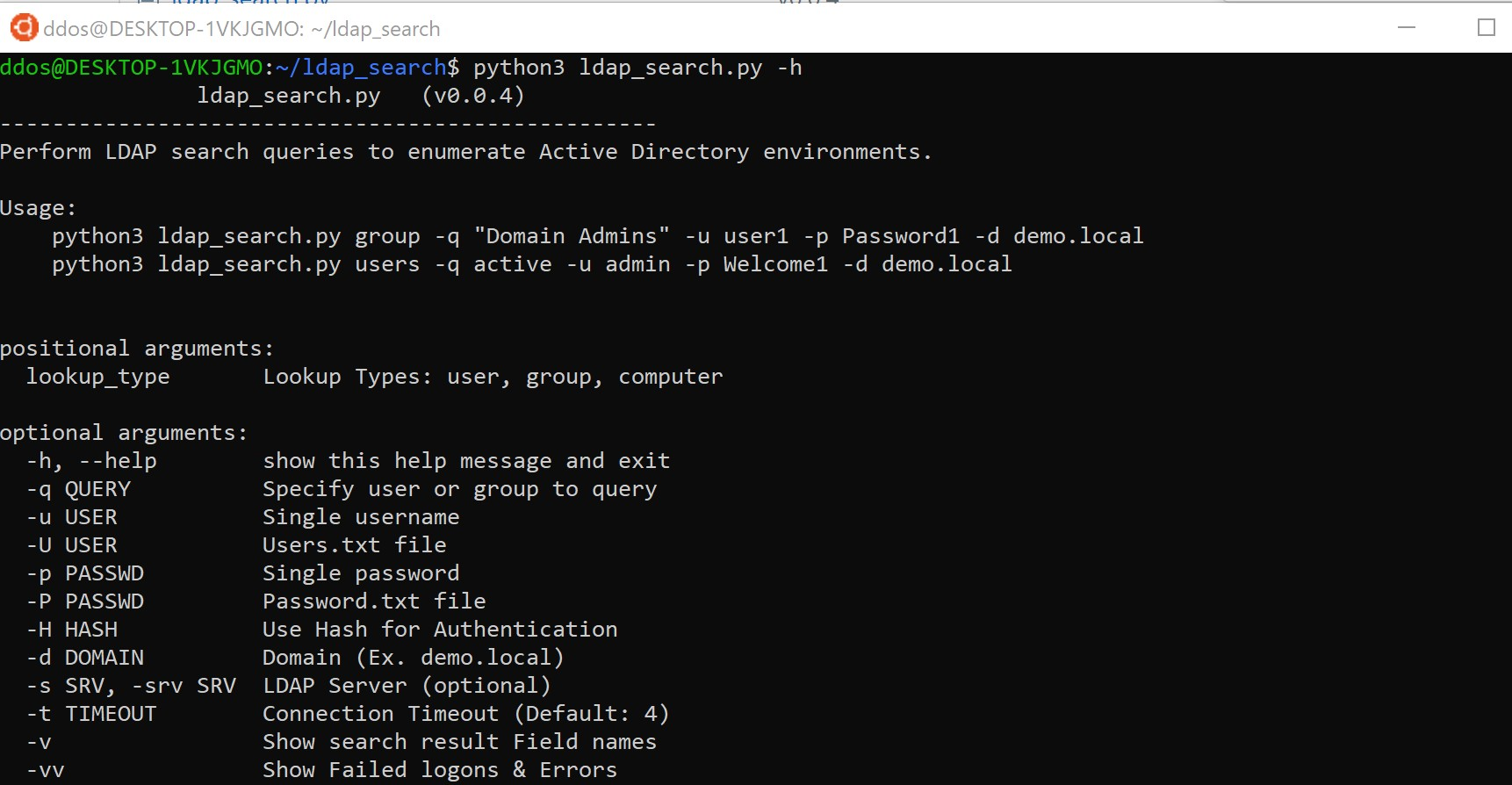 ldap_search: perform LDAP queries and enumerate users